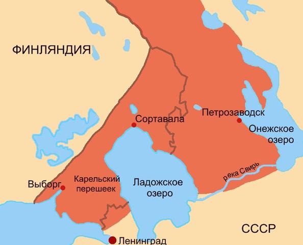 Граница максимального продвижения финской армии во время войны 1941—1944. На карте также показаны границы до и после советско-финской войны 1939−1940гг.