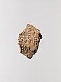 Fired clay jar sealing with ostrich hieroglyphs MET DP237659.jpg