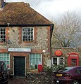Firle Stores and Post Office, West Firle, East Sussex - geograph.org.uk - 736701.jpg