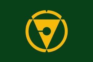 Matsuno, Ehime - Image: Flag of Matsuno Ehime