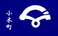 Flag of Ogi Niigata.png