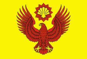 Pallasovsky District - Image: Flag of arms of Pallasovsky district 2008 (official)