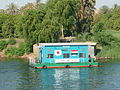Floating pumping station Nile.JPG