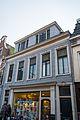 Folkingestraat 5.jpg