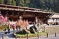 Forest Railway Alishan Station 阿里山車站 - panoramio.jpg