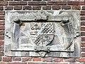 Fragmentenmuur gemeentemuseum Den Haag 10.jpg
