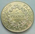 France 5 Franc 1996.JPG