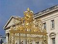 France 78 - Versailles - la grille royale 06.JPG