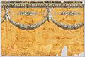 Frieze - Google Art Project (6847386).jpg