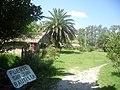 Fuerte San Juan Bautista - panoramio (1).jpg