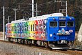 Fujikyu-Type5000.jpg