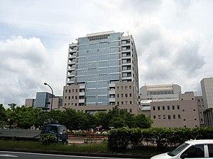 Fukuyama City Hall.jpg