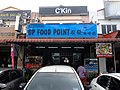 GP Food Point Restaurant.jpg