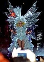 Haus Of Gaga Wikipedia