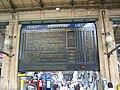 Gare Du Nord Departures.jpg