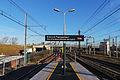 Gare de Créteil-Pompadour - 20131216 102227.jpg