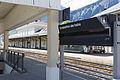 Gare de Saint-Jean-de-Maurienne - IMG 5794.jpg