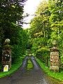 Gate - panoramio (22).jpg