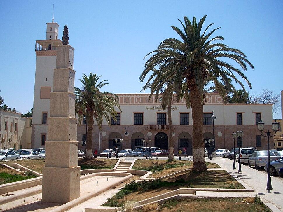 General Peoples Congress Benghazi