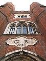 George II gate into the Clock Court - geograph.org.uk - 1100982.jpg