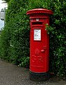 George V postbox, Downshire Road, Bangor - geograph.org.uk - 876330.jpg
