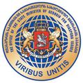 Georgia State Ministry for Diaspora logo.PNG
