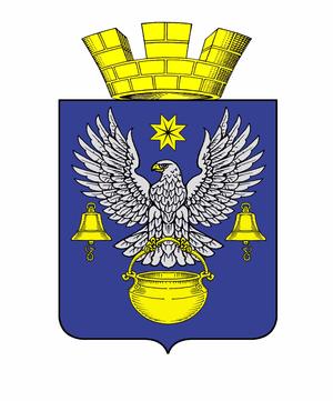 Kotelnikovo, Volgograd Oblast - Image: Gerb Kotelnikovo