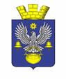 Gerb Kotelnikovo.png