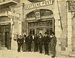 German Post Office in Jerusalem.jpg