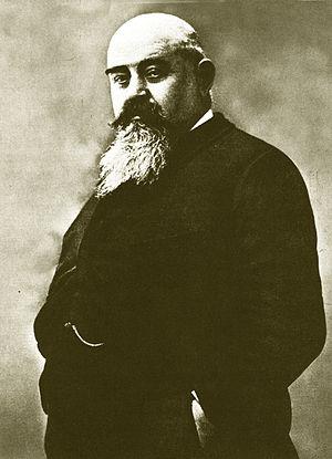 Giuseppe Giacosa - Giuseppe Giacosa