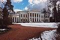 Gorki Leninskie, Lenin's residence (19184057715).jpg