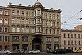 Gorokhovaya street 64 in Saint Petersburg Russia.jpg