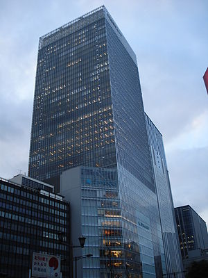 Daiwa Securities Group - The headquarters of Daiwa Securities Capital Markets in Tokyo, Japan.
