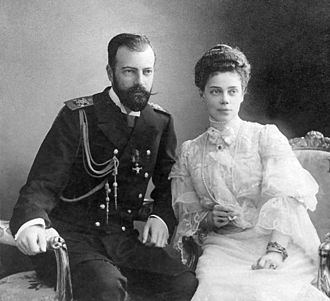 Grand Duchess Xenia Alexandrovna of Russia - Grand Duchess Xenia Alexandrovna with her husband.