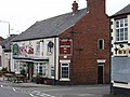 Grassmoor - The Sportsman Inn - geograph.org.uk - 1247351.jpg