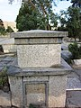 Grave of Mirzadeh Eshghi (eastern view).JPG
