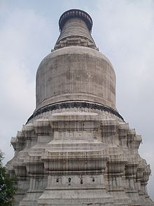 Great White Pagoda3.JPG