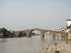 Guangji Bridge At Ancient Town of Tangqi.jpg