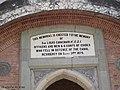 Guides Memorial, Mardan - panoramio.jpg