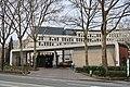 Hôpital militaire Val-de-Grâce, 74 boulevard de Port-Royal, Paris 5e.jpg