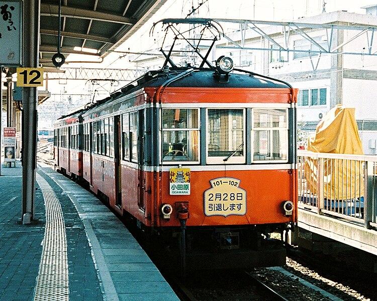 File:HAKONE TOZAN RAILWAY Mc101-Mc102.jpg