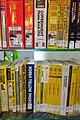HKCEC 香港貿發局 HKTDC 中小企服務中心 SME Centre Library reference bookback Sept 2018 IX2 Wan Chai North 14.jpg