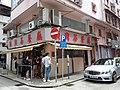 HK 大坑 Tai Hang Sunday morning July 2019 SSG 53.jpg