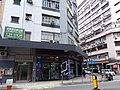 HK 新埔崗 San Po Kong 大有街 Tai Yau Street May 2019 SSG 08.jpg
