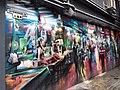 HK 灣仔 Wan Chai market 石水渠街 Stone Nullah Lane 138 Chi Residences wall picture Graffiti September 2019 SSG 08.jpg