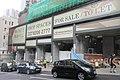HK 西營盤 Sai Ying Pun 明德山 King's Hill 西邊街 Western Street construction site sign SHK Sun Hung Kei ads n tel July 2017 IX1.jpg