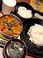 HK 香港 中環 Central 干諾道中 Connaught Road shop 美心餐廳 Maxim's MX Fast Food Restaurant 晚餐套餐 Set dinner April 2020 SS2 15.jpg