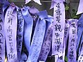 HK Admiralty Tamar Square Ribbon message 044 Purple 9-Sept-2012.JPG