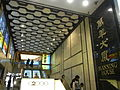 HK Central night Queen's Road 萬年大廈 Manning House name sign G2000 shop ceiling Aug-2010.JPG