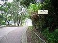 HK GoodCompanionRd MaOnShanTsuenRoad.JPG